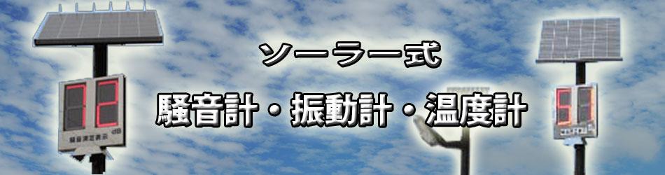 4-12_noize_header